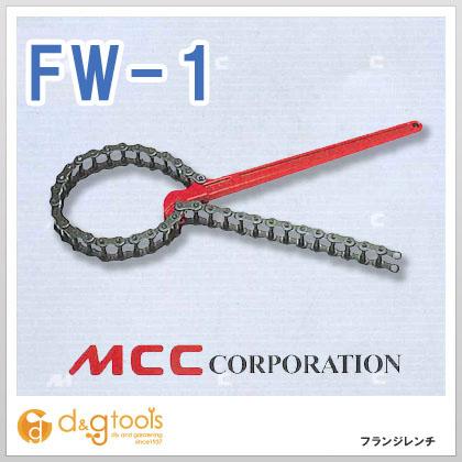 MCC MCCフランジレンチFW-1 FW-0110 1