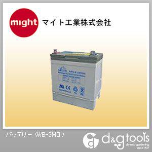 マイト工業 バッテリー  WB-3M2
