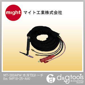 マイト工業 MT-300APW 水冷TIGトーチ  WP18-25-AA