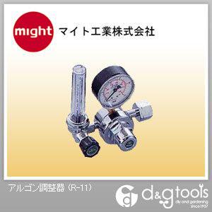 マイト工業 アルゴン調整器  R-11