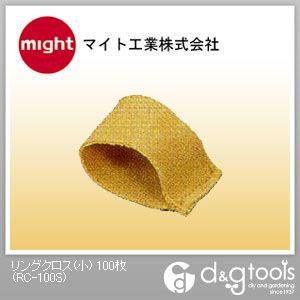 マイト工業 リングクロス(小)  RC-100S 100 枚