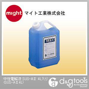 マイト工業 中性電解液 (SUS-A24L) マイト工業 溶接用アクセサリー 付着剤