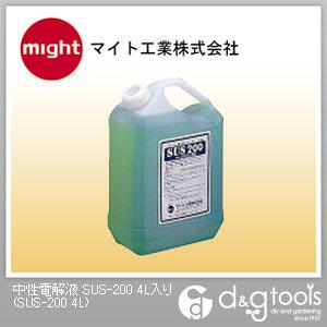 マイト工業 中性電解液  SUS-200 4L