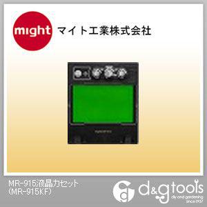 マイト工業 MR-915液晶カセット  MR-915KF