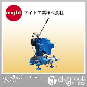 祝開店!大放出セール開催中 マイト工業 MC-405:DIY  ONLINE SHOP  FACTORY スイングカッター-DIY・工具