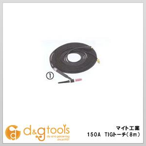 マイト工業 150A TIGトーチ MT-201DPWX部品