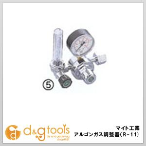 マイト工業 アルゴンガス調整器 MT-201DPWX部品 (R-11)