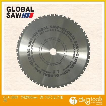モトユキ グローバルソー 鉄・ステンレス兼用チップソー  GLA-305K