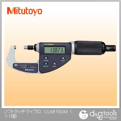 ミツトヨ 測定力可変式デジマチックマイクロメーター ソフトタッチマイクロ(227-201)  CLM1-15QM