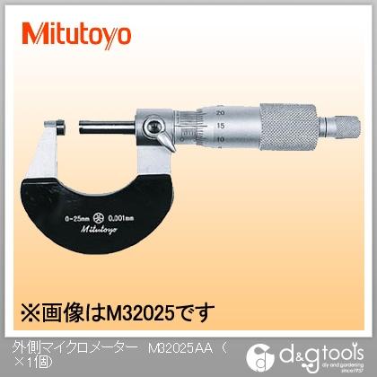 ミツトヨ 標準外側マイクロメーター(102-311)  M320-25AA