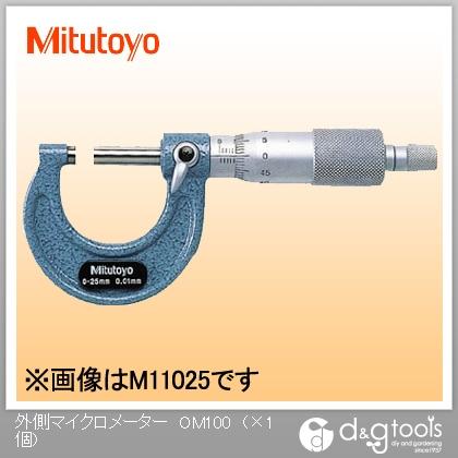 ミツトヨ 標準外側マイクロメーター(103-140) (OM-100) マイクロメーター マイクロ マイクロメータ
