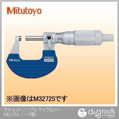 ミツトヨ ラチェットシンブルマイクロメーター(102-708)  M327-50