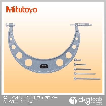 ミツトヨ 替 アンビル式外側マイクロメーター(104-143)  OMC-500