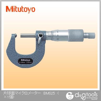 ミツトヨ 片球面マイクロメーター(115-115)  BMS-25