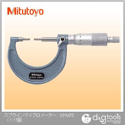 ミツトヨ スプラインマイクロメーター(111-117)  SPM-75