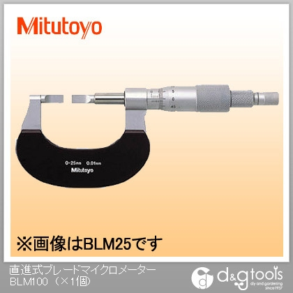 ミツトヨ 直進式ブレードマイクロメーター(122-104)  BLM-100