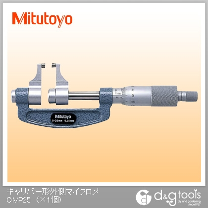 ミツトヨ キャリパー形外側マイクロメーター(143-101)  OMP-25