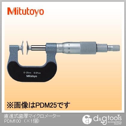 ミツトヨ 直進式歯厚マイクロメーター(169-207)  PDM-100