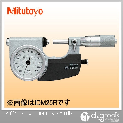 ミツトヨ 指示マイクロメーター(510-122) IDM-50R