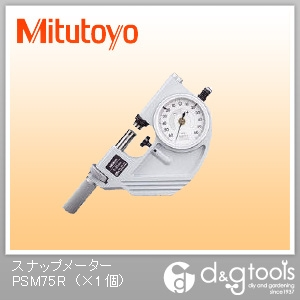 ミツトヨ スナップメーターマイクロメーター(523-123) PSM-75R