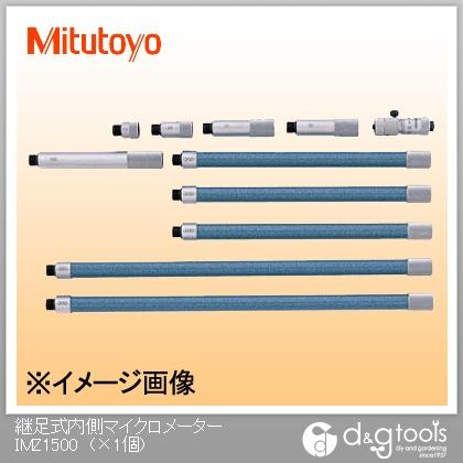 ミツトヨ 継足式内側マイクロメーター(137-205)  IMZ-1500