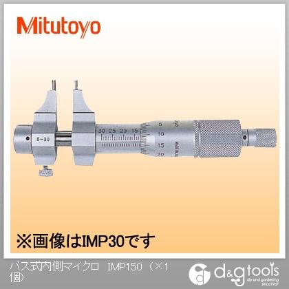ミツトヨ パス式内側マイクロメーター(145-190)  IMP-150
