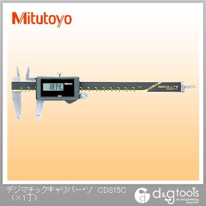 ミツトヨ デジマチックキャリパー・ソーラータイプデジタルノギス(500-444) CD-S15C 1