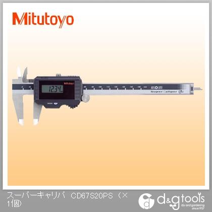 ミツトヨ スーパーキャリパ デジタルノギス(500-775)  CD67-S20PS