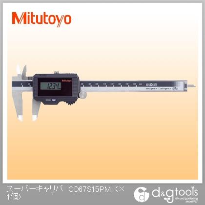 ミツトヨ スーパーキャリパ デジタルノギス(500-776)  CD67-S15PM