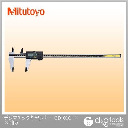 ミツトヨ 長尺タイプデジマチックキャリパーデジタルノギス(500-502-10)  CD-100C
