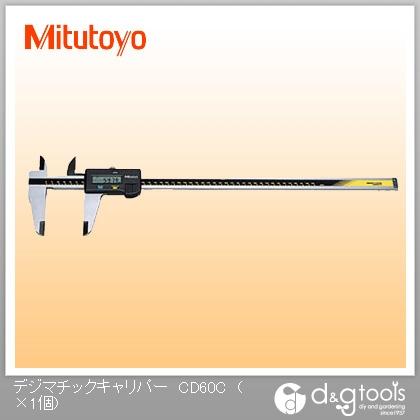 長尺タイプデジマチックキャリパーデジタルノギス(500-501-10) ミツトヨ CD-60C