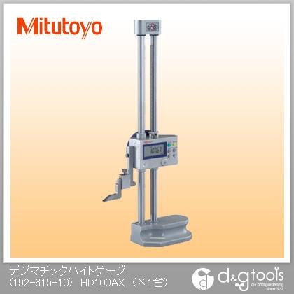 ミツトヨ デジマチックハイトゲージ(192-615-10)  HD-100AX