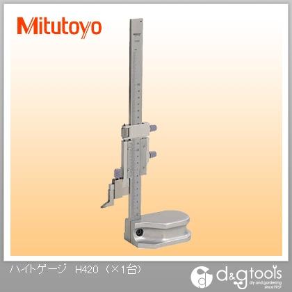 ミツトヨ ハイトゲージ 高さ測定器(506-207)  H4-20