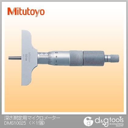 ミツトヨ 深さ測定用マイクロメーター デプスマイクロメーター(128-102) (DMS100-25) マイクロメーター マイクロ マイクロメータ