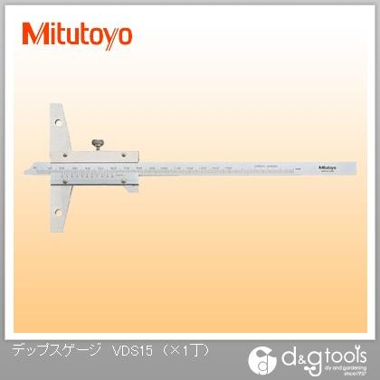 ミツトヨ デップスゲージ(527-201)  VDS15