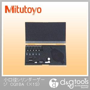 ミツトヨ 小口径シリンダーゲージ(526-102) (CG-18A) ノギス
