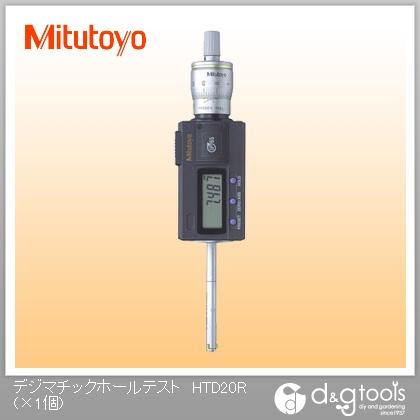 ミツトヨ デジマチックホールテスト(468-165) HTD-20R