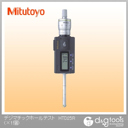 ミツトヨ デジマチックホールテスト(468-166)  HTD-25R