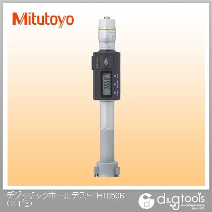 ミツトヨ デジマチックホールテスト(468-169) HTD-50R