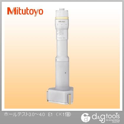 ミツトヨ ホールテスト3.0~4.0(368-003) E1