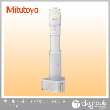 ミツトヨ ホールテスト(368-180) HT-275R
