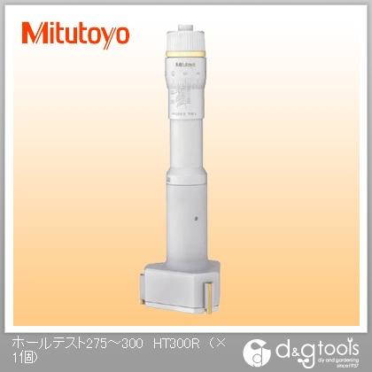 【信頼】 ミツトヨ HT-300R ホールテスト(368-181) ミツトヨ HT-300R, E-NOALZU:9328118e --- saaisrischools.com