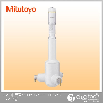 ミツトヨ ホールテスト(368-174)  HT-125R