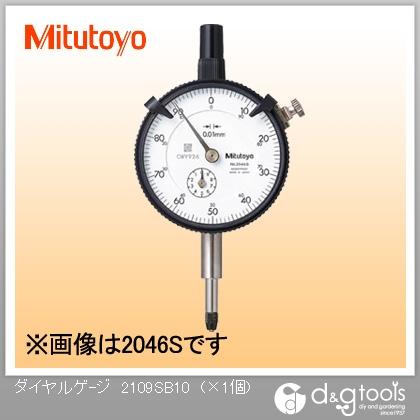 ミツトヨ ダイヤルゲージ  2109SB-10