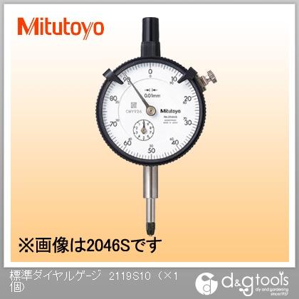 ミツトヨ 標準ダイヤルゲージ  2119S-10