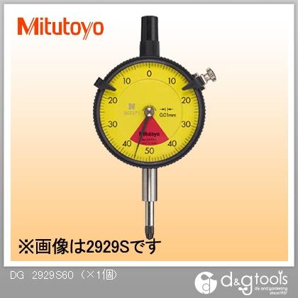 ミツトヨ ダイヤルゲージ  2929S-60