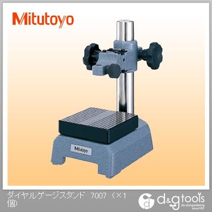 ミツトヨ ダイヤルゲージスタンド 7007 1個