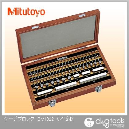 ミツトヨ ゲージブロックC(516-968)  BM1-32-2