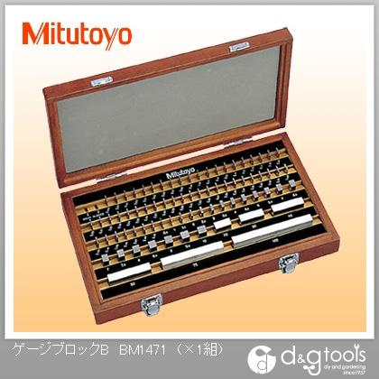ミツトヨ ゲージブロックB(516-959)  BM1-47-1