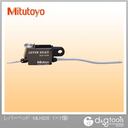 ミツトヨ レバーヘッド  MLH326